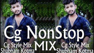 Cg NonStop Mix Beat    Dance Mix    Cg Beat Dj Remix { New Cg Nonstop Mix 2020 } Mix Dj Shubham K