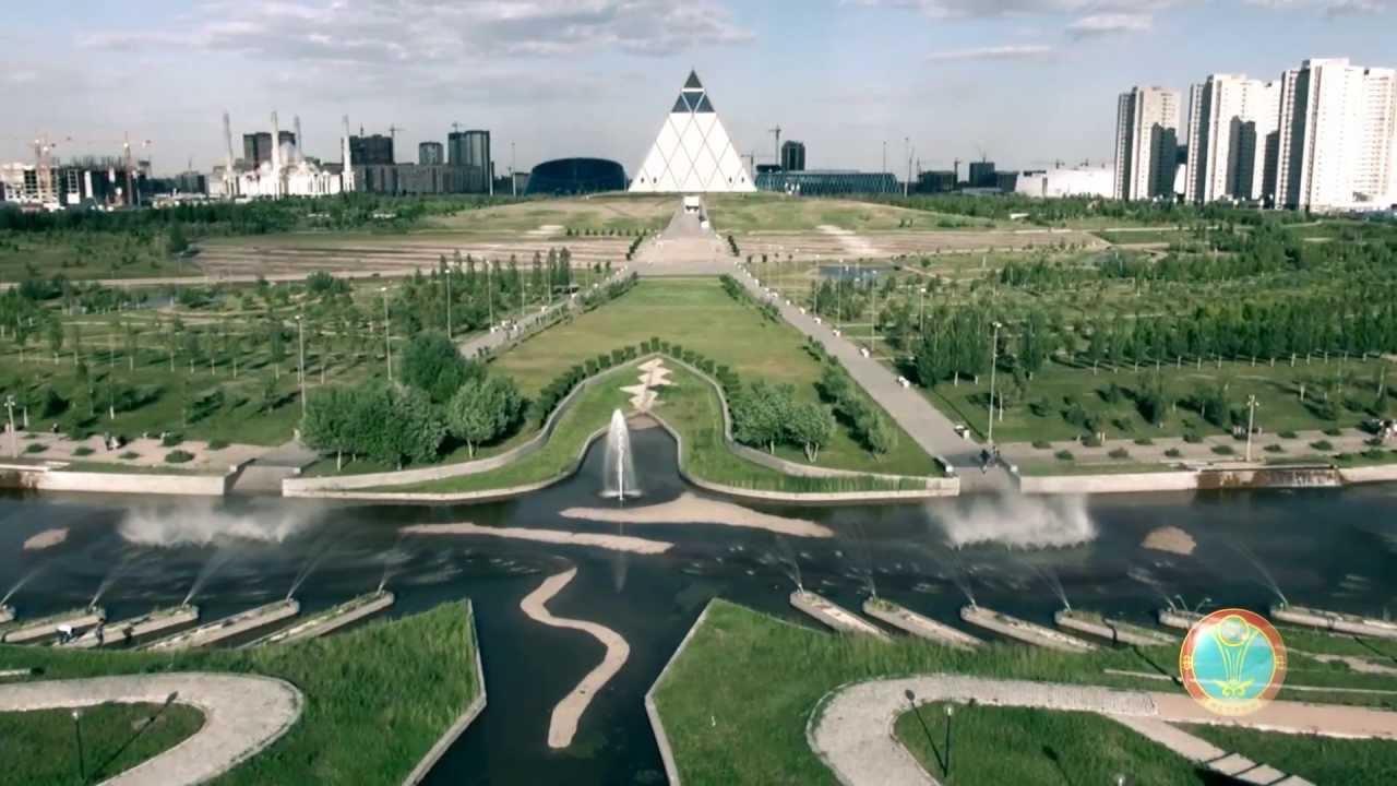 фото город. астана