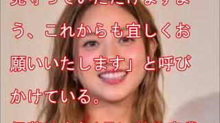 ダンス&ボーカルグループ・AAAの元メンバー、伊藤千晃(30)が7月19日...