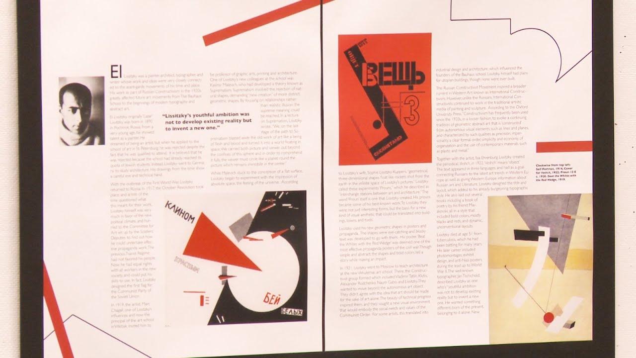 Graphic Design Massart