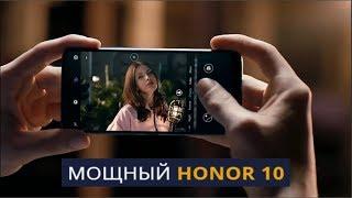 Huawei Honor 10! Мощный смартфон премиального класса Хуавей Хонор 10. (копия)