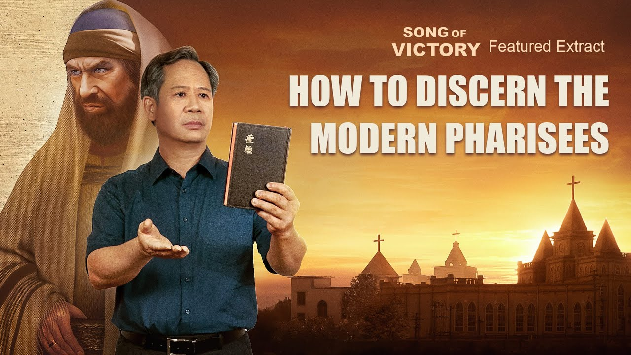 """Gospel Movie Extract 2 From """"Song of Victory"""": How to Discern the Modern Pharisees"""