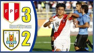 🤩RESUMEN GOLES DEBATE⚽️Perú vs Uruguay⚽️ Sudamericano Sub 17