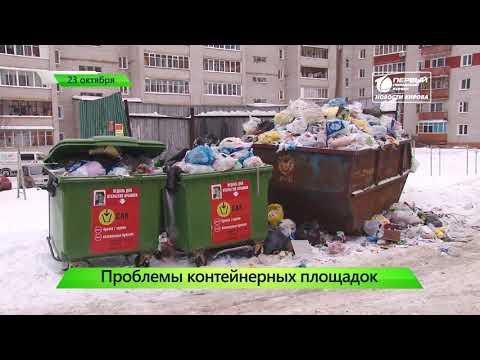 Денег на ливневки не дадут  Короткой строкой  Новости Кирова 23 10 2019