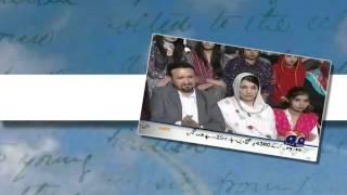 Ye Reshmi Zulfein by Khalid Baig