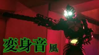 仮面ライダーアマゾンズ.