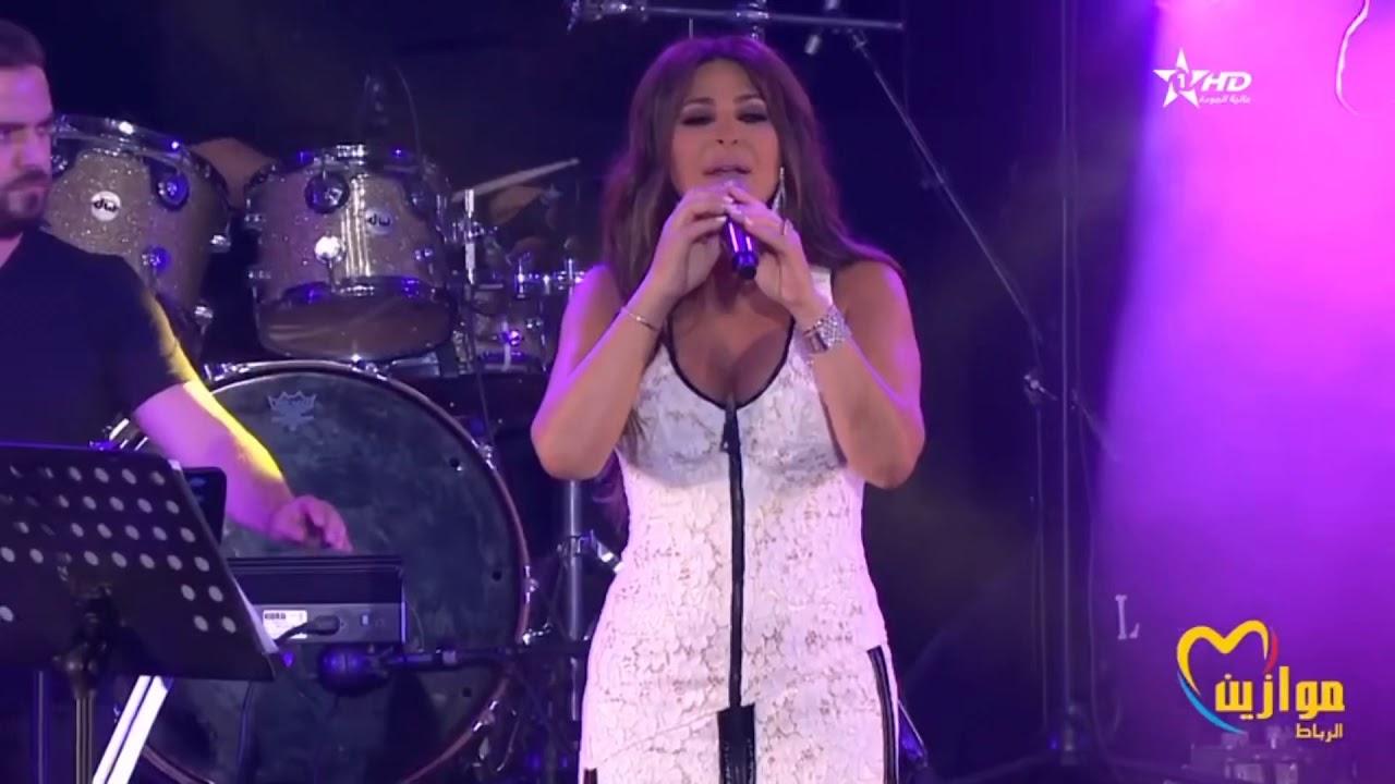 Nefsi Aollo Elissa from mawazine 2019 - إليسا تغني نفسي ...