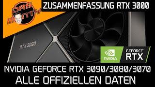 Nvidia GeForce RTX 3090 - 3080 - 3070 - ALLE Offiziellen Daten zu den Ampere-Grafikkarten | DasMonty