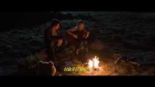 '19곰 테드 2' 마법의 달빛 세레나데 영상