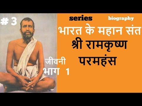 भारत के महान