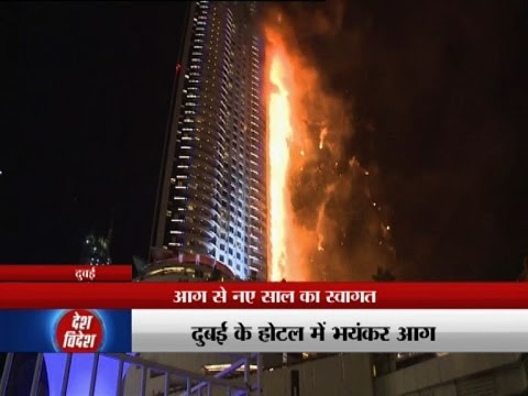 Dubai: Fire breaks out near world's tallest structure Burj Khalifa