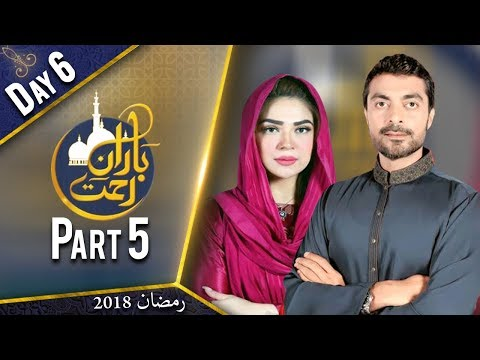 Bairan E Rehmat | Iftar Transmission | Part 5 | 22 May 2018