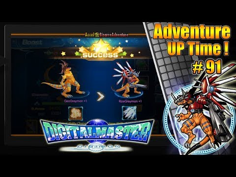 Digital World - Adventure UP Time! #91 | Accel Play!