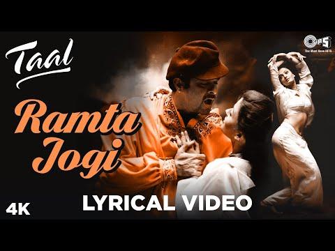 Ramta Jogi Lyrical- Taal | Aishwariya Rai Bacchan, Anil Kapoor | A.R.Rehman, Sukhwider, Alka Yagnik