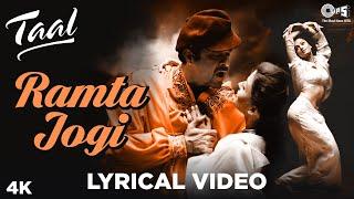 Ramta Jogi Lyrical- Taal | Aishwarya Rai, Anil Kapoor | Sukhwinder, Alka Yagnik | A.R.Rahman