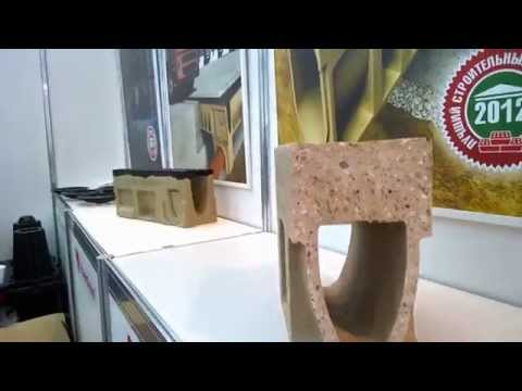 СтройЭкспо2015 / building exhibition