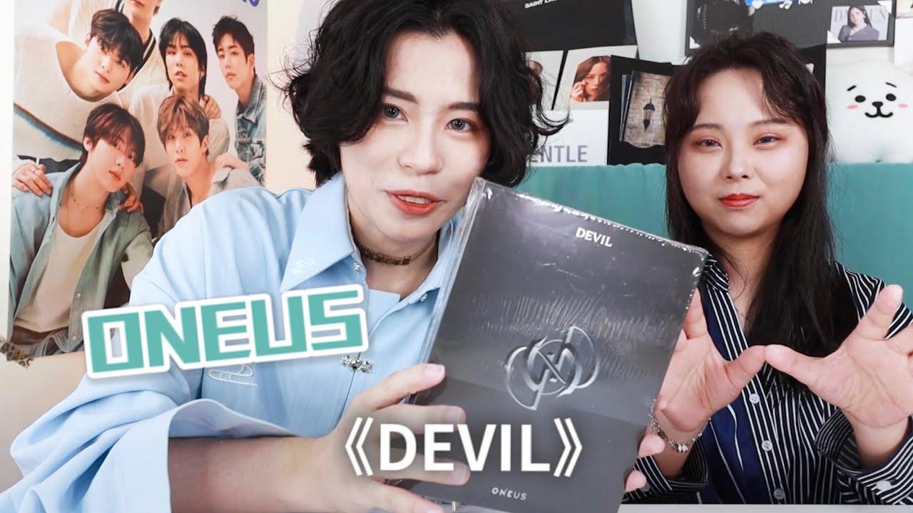 這群惡魔😈太帥了吧#ONEUS 首張正專《DEVIL》開箱 LIVED→DEVIL神概念耶//// | VV迷偶像