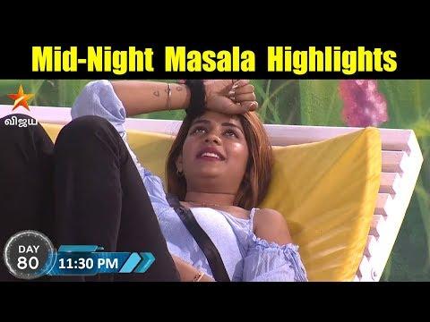 Bigg Boss Tamil 5th September Midnight Masala Highlights | Vijay Tv Bigg Boss 2
