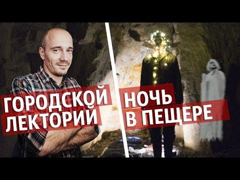 если б не было тебя на русском клип