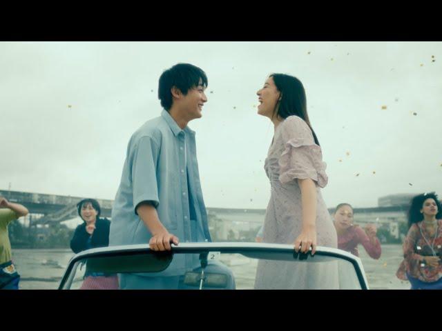 花占い / Vaundy:MUSIC VIDEO