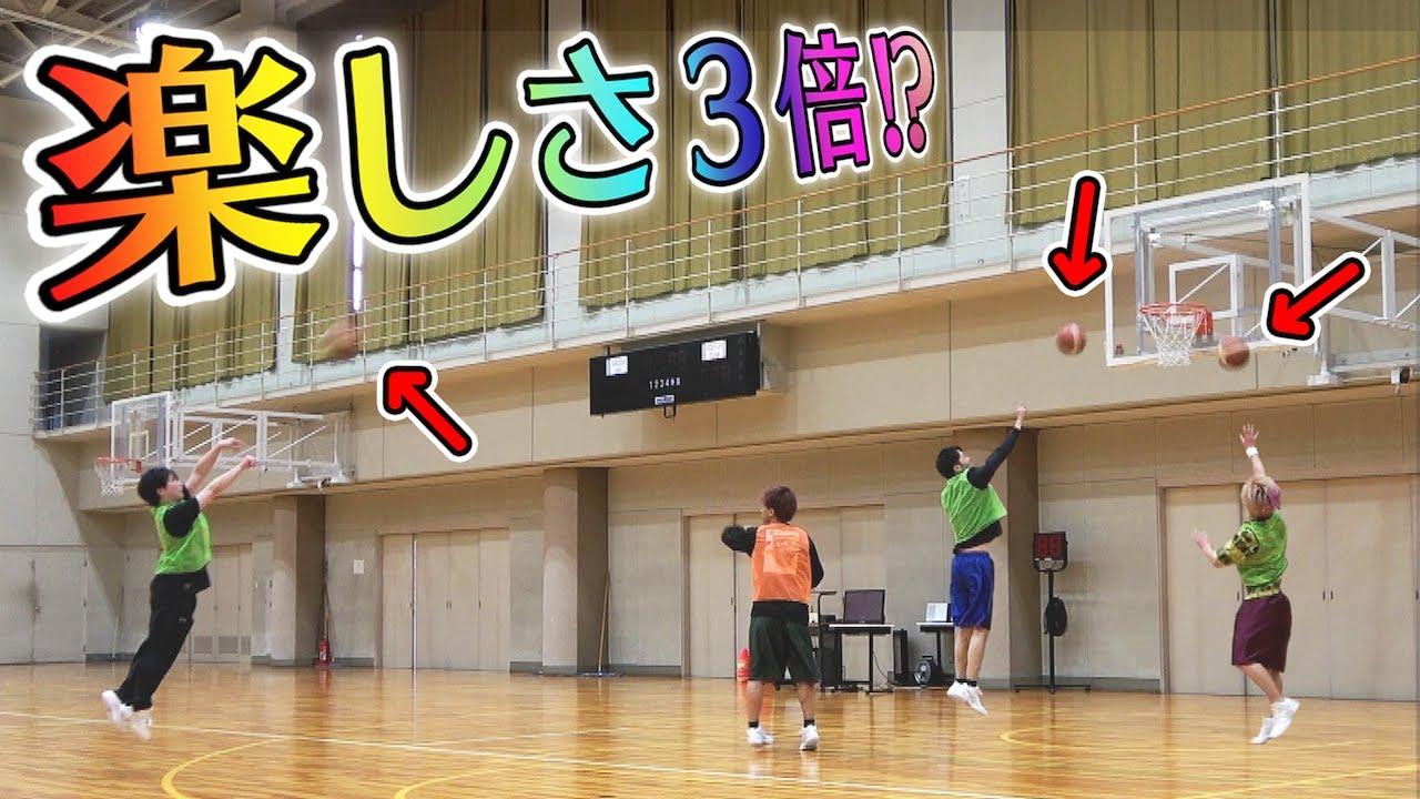 【バスケ】ボールが多ければ多いほど派手な試合になって面白いのでは?