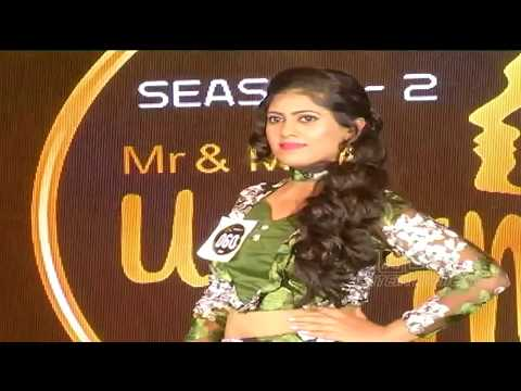Mr And Mrs Urban Fashion Show In Hyderabad  ABN Entertainment