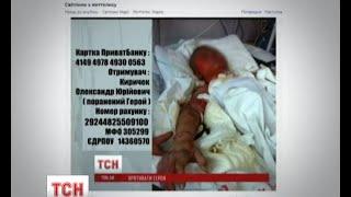 видео Шахраї атакують в соцмережах