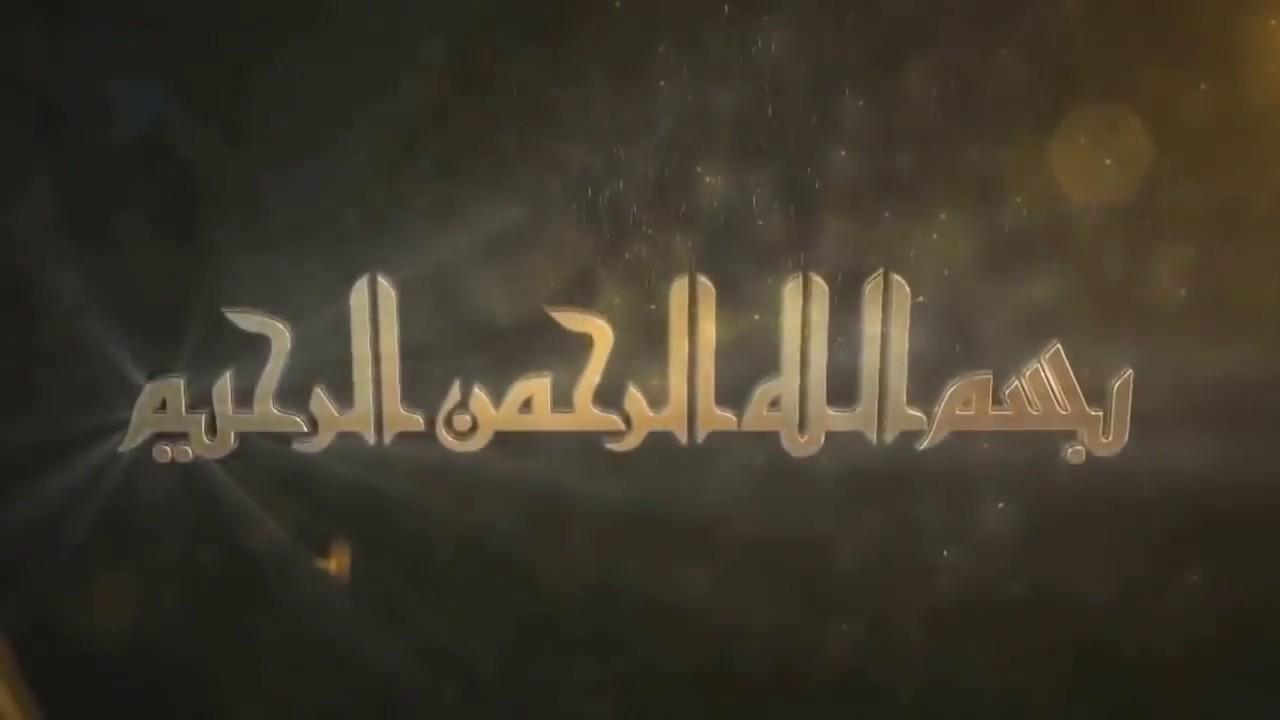 Surah Al-Isra (1-16) - Yasser Al-Dosari