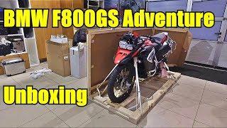 Дістаємо з коробки мотоцикл BMW F800GSA | Unboxing BMW F800GS Adventure