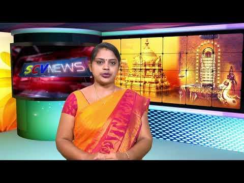 29.1.18 scv news tirupati