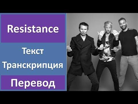 Перевод песен Morris Albert: перевод песни Feelings, текст