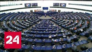 Европа скатывается в энергетический кризис - Россия 24 