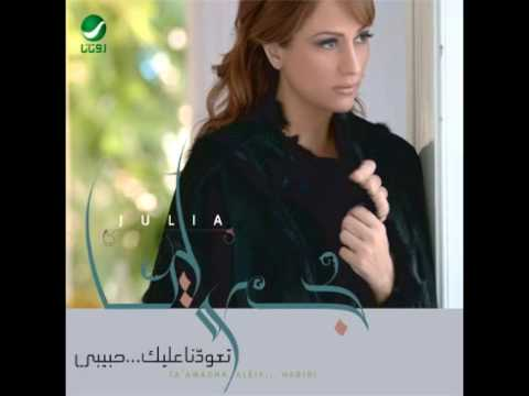 5 Arabic songs to play on a lazy Sunday: Julia Boutros