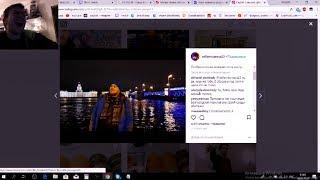 Itpedia стрим 29.06.18-нарезка|Itpedia смотрит инстаграм банана|Саня штурмовик|О Fallout 76