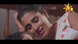 කළු අහසේ | Kalu Ahase | Sihina Genena Kumariye Song Thumbnail