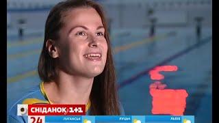 Як готується до Паралімпійських ігор чемпіонка з плавання Ольга Свідерська