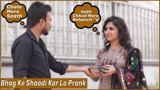 Ghar Chalo Mummy Ko Chidana Hai Prank On Cute Girls| Funky Joker