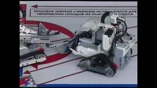 Воспитание и обучение инженерных кадров России