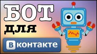 Монетизация своей группы Вконтакте