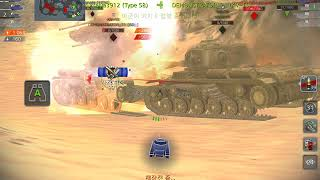 [TEAM ID] World of Tanks Blitz // Gravedigger // MAD GMAES !!