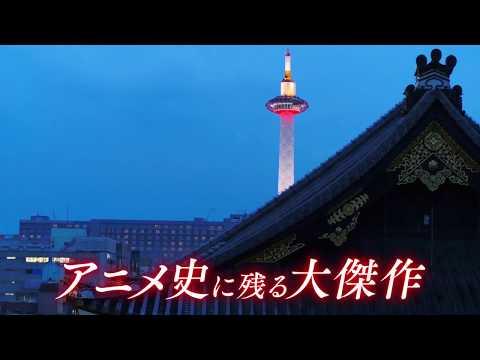 松坂桃李 ハロー・ワールド CM スチル画像。CM動画を再生できます。