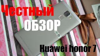 видео huawei купить в перми