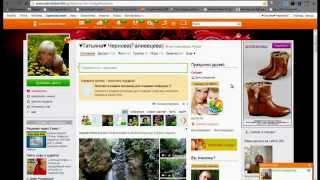 Как разместить партнерскую ссылку в Одноклассниках