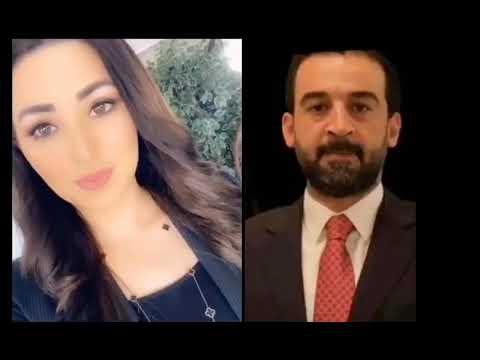 زواج محمد الحلبوسي من الاعلامية نوار عاصم معلومات كامله شاهد الفيديو Youtube