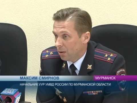 Мурманские полицейские прокомментировали недавний приговор областного суда участникам так называемой