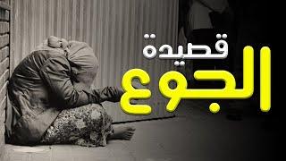 يموت المسلمون ولا نبالي * ونحيا العمر في قيلٍ وقالِ