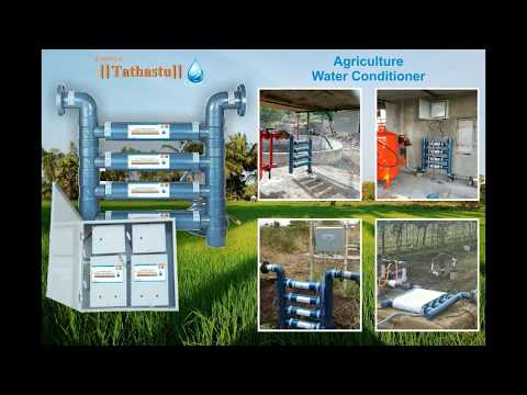 खारे पानी से सफल खेती | Agriculture Water Softener Installation |