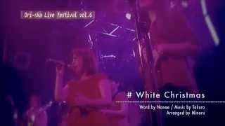 作詞 ななえ / 作曲 Takuro / 編曲 Minoru Ori-ska http://www.ori-ska....