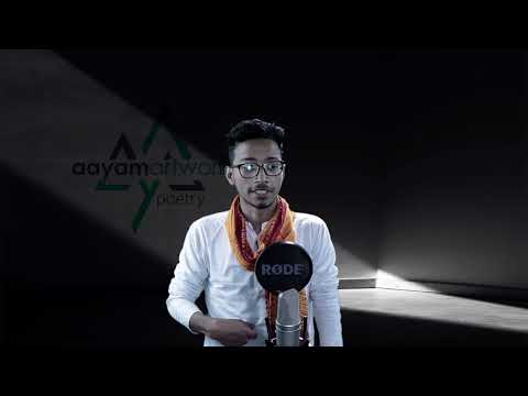 Episode 24:  मेरो तेह्रौं जन्मदिन | Nepali poem by Prakash Sapkota | Aayam Artwork