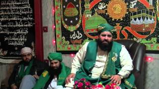 Milad Conference Germany 2014 Sahibzada Pir Syed Munawar Hussa…